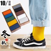 襪子男士純棉中筒襪籃球夏季薄款長襪街頭歐美潮防臭吸汗運動黑色 晴天時尚館
