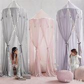 夢幻婚房少女心房間裝飾兒童帳篷吊頂嬰兒床蚊帳 JY7107【Pink中大尺碼】