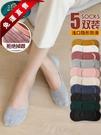 船襪女純棉超淺口全隱形硅膠防滑脫夏季薄款不掉跟無痕襪子女 3c公社