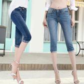 牛仔褲女中褲韓版小腳高腰緊身薄款7份七分八分褲女   蜜拉貝爾