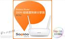 【台中平價鋪】全新 傻多 SAPIDO BRC76n 300M超值雲無線分享器 提供5組SSID,無線區隔最安全