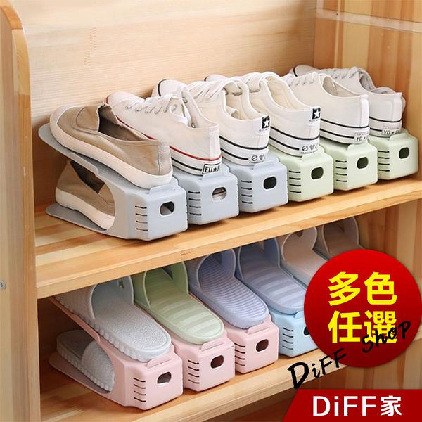 【DIFF】可調式鞋架 簡易鞋子收納架 馬卡龍鞋架 收納架 鞋櫃 鞋子 運動鞋 帆布鞋收納架【N09】
