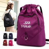 抽繩束口袋雙肩包男女輕便摺疊收納袋簡易戶外運動大容量健身背包 名購居家