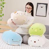 大號角落生物公仔毛絨可愛墻角生物長條抱枕軟抱著睡覺的玩偶韓國 芊惠衣屋 YYS