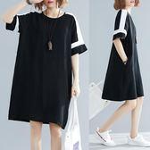 洋裝 連身裙文藝中大尺碼黑白拼色胖女人打底裙寬鬆遮肚子短袖雪紡連衣裙