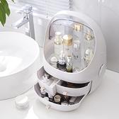 收納架桌面塑料護膚品置物架防塵化妝品收納盒【雲木雜貨】
