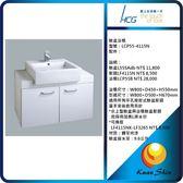 HCG 和成 臉盆浴櫃 LCP55-4115N