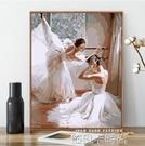 diy數字油畫油彩畫手繪客廳臥室抽象人物大幅填色裝飾畫芭蕾舞者3 QM 依凡卡時尚