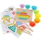 夾珠子消消樂 二合一 YF-001/一盒入(促400) 兒童木製益智遊戲 兒童益智玩具-YF17870