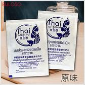 《不囉唆》原生泰泰國皇家產業協會皇家牛奶片 原味/牛奶片/牛乳片(不挑色/款)【A426237】