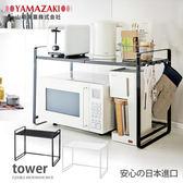 tower伸縮式微波爐架(黑)
