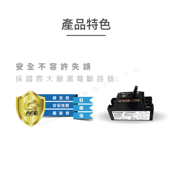 《鴻茂HMK》新節能電熱水器(直立式 定時調溫型 ATS系列) EH-4002ATS 40加侖-全機保固2年 原廠公司貨