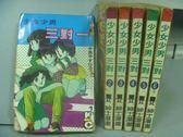 【書寶二手書T3/漫畫書_JSD】少女少男三對一_全6集合售