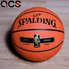 Spalding 籃球 17 Golden NBA Rubber 咖啡 金 7號球 室外 運動休閒 【ACS】 SPA83492