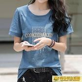 短袖T 夏裝2021年新款韓版寬鬆大碼短袖t恤女純棉印花女裝半袖體桖上衣 向日葵