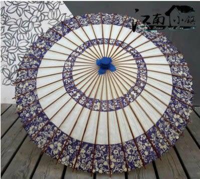 油紙傘(青花傘) 106CM  防雨防曬【藍星居家】