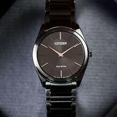 【公司貨保固】CITIZEN 星辰 Eco-Drive 低調簡約 藍寶石玻璃鏡面 光動能腕錶  AR3079-85E