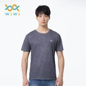 【WIWI】素面防曬排汗涼感衣(麻花黑 男M-3XL)