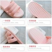 【618好康又一發】浴室拖鞋女夏季室內家用情侶涼拖鞋男夏天
