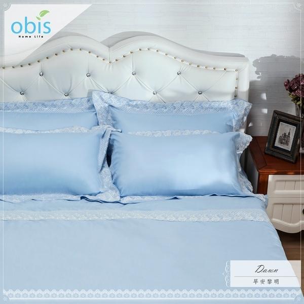 Queen size 雙人加大 早安黎明-精梳棉蕾絲四件式床包被套組[雙人加大6×6.2尺]【obis】