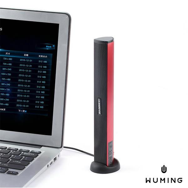 筆記型電腦 專用 金屬 喇叭 音響 USB 手機 電腦 音樂 立體聲 環繞 小鋼炮 非 藍芽 『無名』 K03111