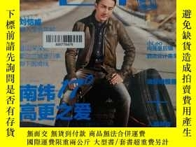 二手書博民逛書店世界罕見旅遊雜誌(2013年3月刊)封面-劉愷威Y250075