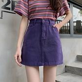 紫色牛仔半身裙子女2021新款夏天韓版高腰顯瘦百搭a字包臀短裙ins 【夏日新品】