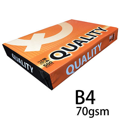 QUALITY B4 70gsm雷射噴墨白色影印紙 500入橘包