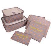 北歐風旅行收納包化妝包收納袋(6入組)-灰色狐狸