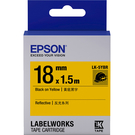 LK-5YBR EPSON 反光系列黃底黑字標籤帶(寬度18mm) C53S655417