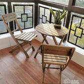 摺疊餐桌實木免安裝桌椅組合便攜陽台木制圓桌學習書桌花桌 好樂匯