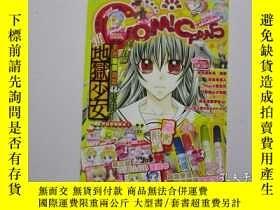二手書博民逛書店16開漫畫月刊罕見Comic Fans 2009年 2月號Y24