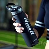 夏季運動健身水杯便攜男大容量女學生杯子塑料水壺耐高溫水瓶防摔 雙十二全館免運