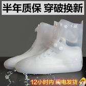 1212年終盛典 雨鞋女韓國可愛時尚成人男雨鞋套防滑加厚耐磨兒童雨靴防水防雨詩篇官方旗艦店