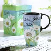 創意馬克杯大容量水杯子簡約陶瓷杯禮盒裝咖啡訂製馬克杯      俏女孩