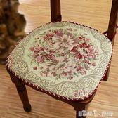 坐墊 歐式椅墊坐墊椅子家用餐椅墊座墊布藝套裝餐桌椅墊子四季凳子冬季 潔思米YXS