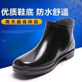 男大碼中筒春夏短筒低幫低筒防水鞋防滑雨鞋套鞋雨靴膠鞋透氣水靴「Top3c」