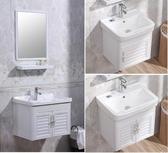浴室櫃組合 太空鋁浴室櫃組合小戶型衛浴洗手盆衛生間洗臉盆櫃簡約台盆洗漱台 玫瑰
