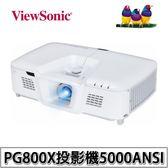 ViewSonic 優派 PG800X投影機5000ANSI 原廠公司貨