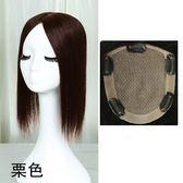假髮(真髮)-隱形增髮30cm短直髮女假髮3色73uh76【時尚巴黎】