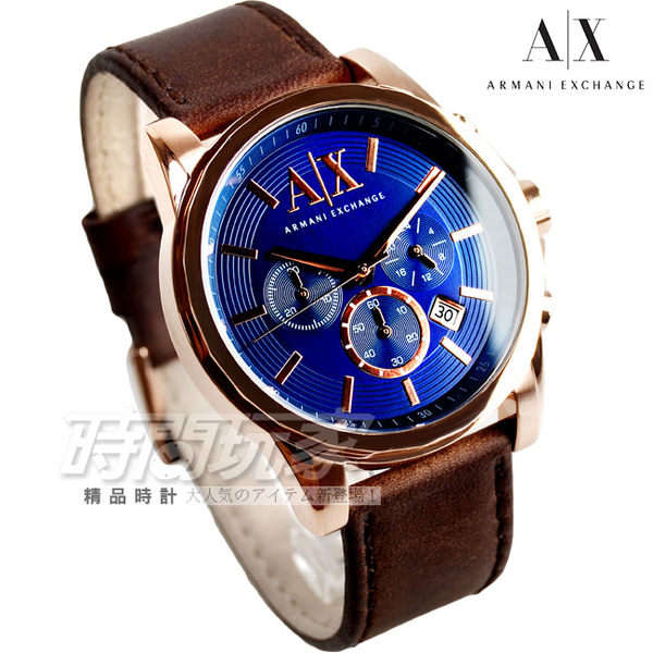 AX2508 A|X ARMANI EXCHANGE 知性簡約計時都會男錶 真皮錶帶 玫瑰金電鍍x深咖