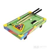 兒童桌球小台球玩具益智家用台球桌迷你桌面游戲男孩小孩1-5-10歲 韓慕精品 YTL