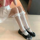 白色蕾絲洛麗塔小腿襪襪子女中筒襪夏季薄款jk長筒花邊絲襪lolita 蘿莉新品