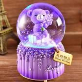 音樂盒圣誕節自動飄雪水晶球音樂盒八音盒雪花生日禮物女生女孩兒童公主 玩趣3C