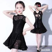 女童舞蹈服 兒童拉丁舞服裝拉丁舞裙練功服少兒比賽服女孩拉丁夏季 nm21799【甜心小妮童裝】