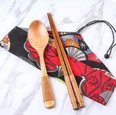 日式木質筷子勺子套裝 成人兒童學生便攜旅行筷勺餐具三件套