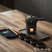 日式功夫茶具套裝4人家用小茶盤簡約現代辦公泡茶壺陶瓷溫茶爐 晴天時尚