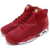 Nike Air Jordan Flyknit Elevation 23 紅 黑 飛線編織鞋面 男鞋 運動鞋 喬丹【PUMP306】 AJ8207-601