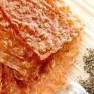黑胡椒杏仁香脆肉紙(145克/包)