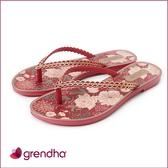 GRENDHA 華麗歐風花園夾腳鞋-橘紅色